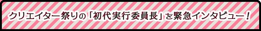 第一回目岡田xさらえみのタイトル画像